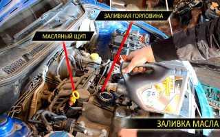 Шкода фабия замена масла двигателя сколько литров