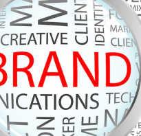 Бренд логотип и торговая марка в чем различие