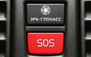 Стоимость системы ЭРА-ГЛОНАСС на автомобиль и ее установки