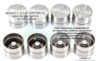Устранение стука гидрокомпенсаторов на холодном двигателе