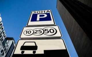 Сколько метров от остановки разрешена парковка