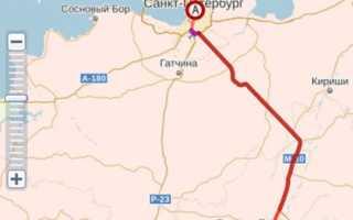 Прокладка маршрутов и расчет расстояниймежду городами по автодорогам