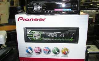 Как настроить магнитолу Pioneer в машине