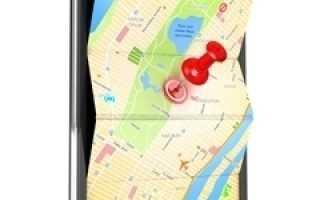 Рейтинг лучших GPS-трекеров для защиты автомобиля 2020 года