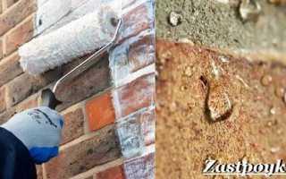 Инструкция и преимущества жидкой резины для гидроизоляции жидкой гидроизоляции