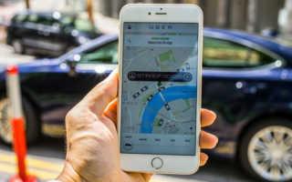 Такси Убер Uber