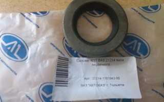 Замена манжеты вторичного вала коробки передач ВАЗ-2107