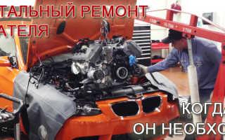 Советы позволяющие предотвратить капремонт двигателя