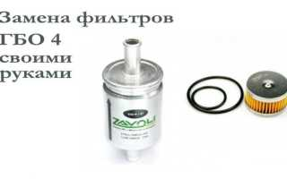 Газовый фильтр жидкой фазы