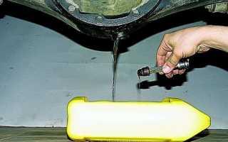 Как залить масло в редуктор