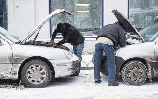 Почему в мороз машина не заводится