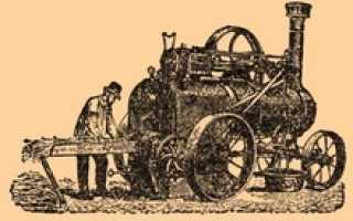 Что это за транспорт с паровым двигателем