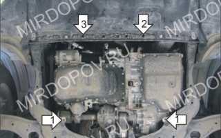 Что такое композитная защита двигателя мазда 5