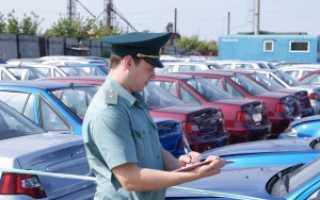 Как в России происходит растаможка авто