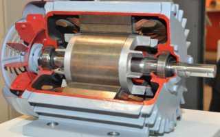 Асинхронный двигатель однофазный схема обмоток статора