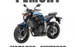 Двигатель 139 qmb на что можно заменить