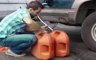 Как слить бензин из бака современного автомобиля