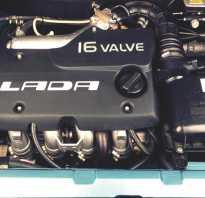 Характеристика 16 клапанного двигателя гранты