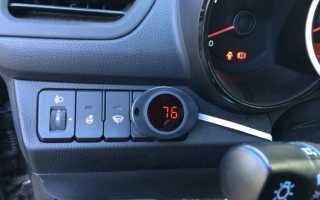 Установка индикатора температуры охлаждающей жидкости