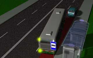 Правила дорожного движения для водителей маршруток автобусов и троллейбусов