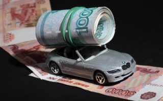 Транспортный и имущественный налоги что платить за автомобиль