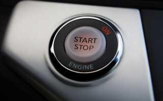 Устройство для запуска двигателя с кнопки