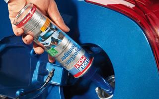 Газель 405 двигатель как почистить форсунки