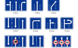 Пункт 97 Правил Дорожного Движения РФ