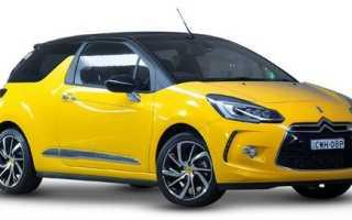 Новые автомобили до 3 000 000 р