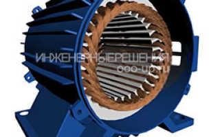 Что является вращающейся частью в асинхронном двигателе