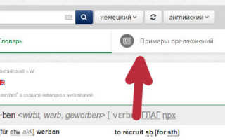 Перевод слова Mute с английского на русский