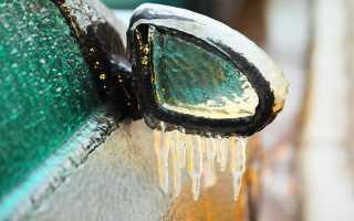 Замёрзла вода в системе охлаждения что делать