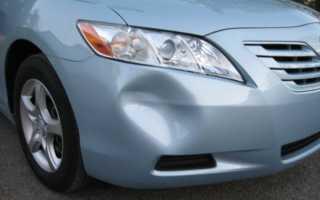 Как исправить небольшую вмятину на ребре бампера автомобиля