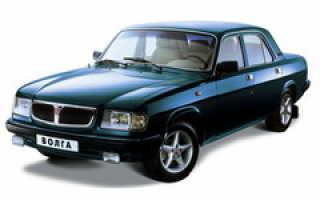 Волга 3110 1999 года какой двигатель