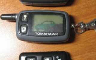Автомобильные сигнализации Томагавк