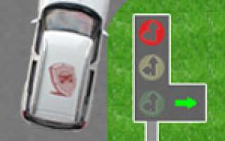 Перекресток и светофор с дополнительной секцией