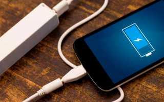 Как увеличить продолжительность работы телефона от аккумулятора