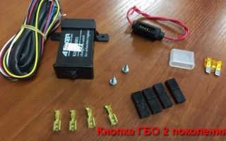 Электрическая схема газового оборудования на инжекторные двигатели