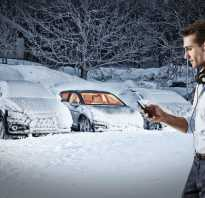 Автозапуск двигателя по температуре без