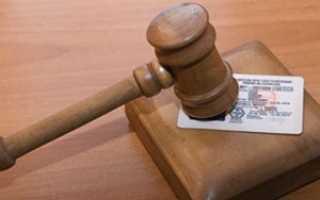 Могут ли лишить водительских прав за долги