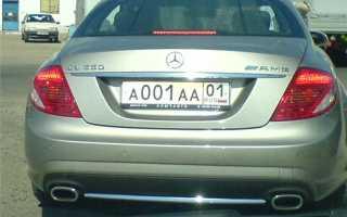 Крутые номера на авто в РФ