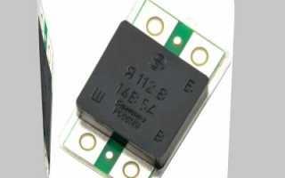 Электрические схемы бесплатно Интегралка Я112А схема