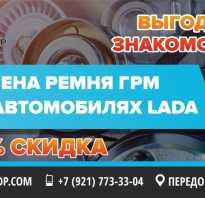Замена ремня ГРМ Лада Гранта 16 на 16 клапанов