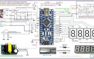 Электросхема регулировка оборотов двигателя коллекторного с тахогенератором