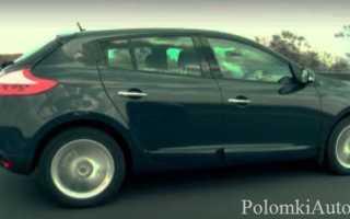 Личный опыт Renault Megane III