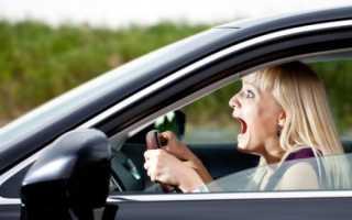 Как преодолеть страх вождения автомобиля 16 советов