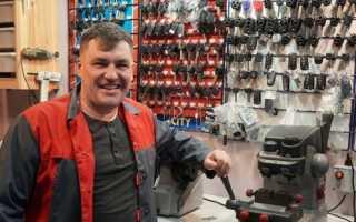 Восстановлениеизготовление и ремонт автомобильных ключей